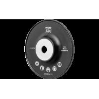 Опорный диск H-GT