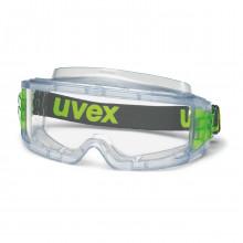 Защитные очки Uvex Ultravision